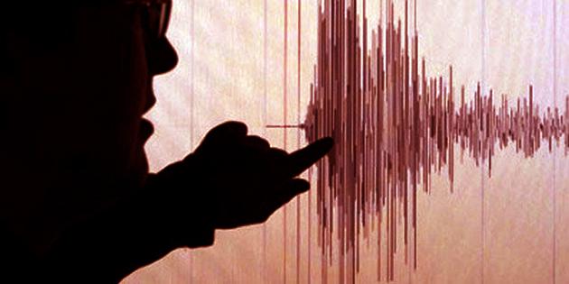 deprem-nedir