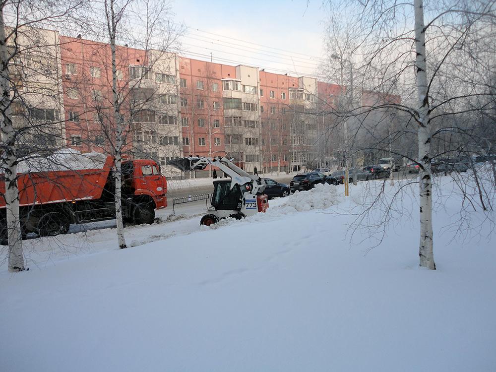 Surgut -Rusya