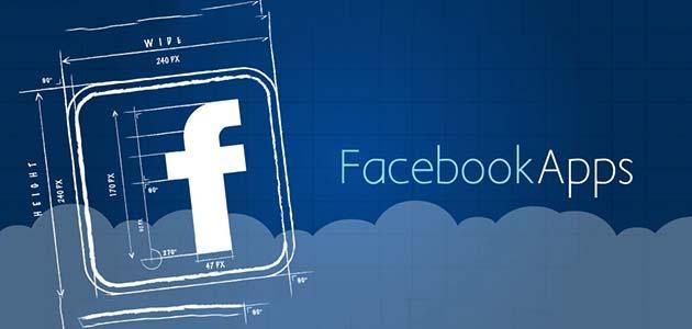 Facebook kapak fotoğrafı